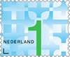 Trage Post Logo
